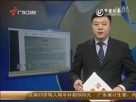 河南高中生_