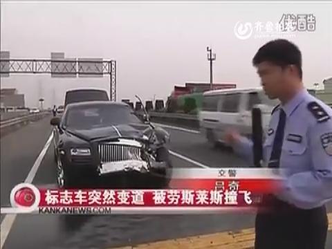 监控实拍:劳斯莱斯撞飞标志车高清图片
