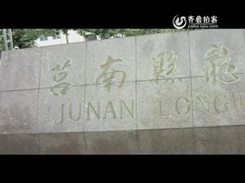临沂莒南龙窝学校校园景色