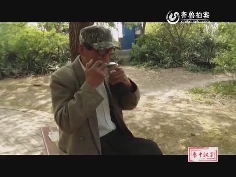 淄博老人退休后的娱乐生活