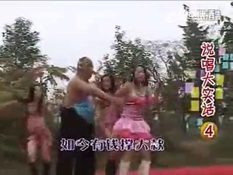 艾菲说唱 中国梦之声艾菲现状 中国梦之声谁红 歌手艾菲图片